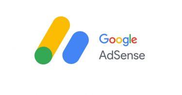 Google Adsense(グーグル アドセンス)をはじめよう!